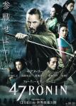 47-ronin-01
