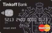 Дебетовая карта «Tinkoff Black» банка «Тинькофф Банк»